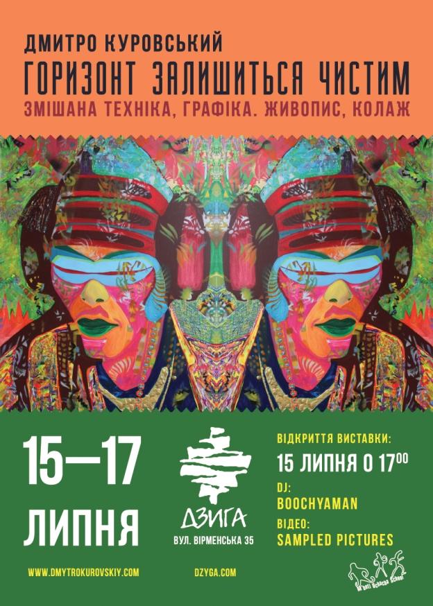 Lviv UA 2016